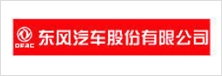 Dongfeng Motor Co., Ltd.