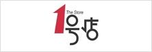 Shop No. 1