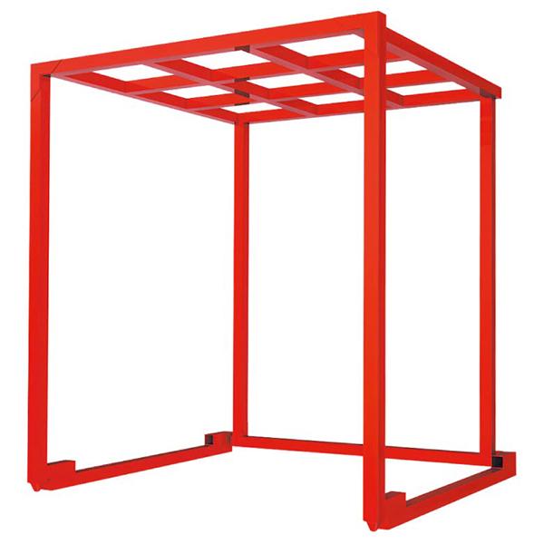 Inverted frame
