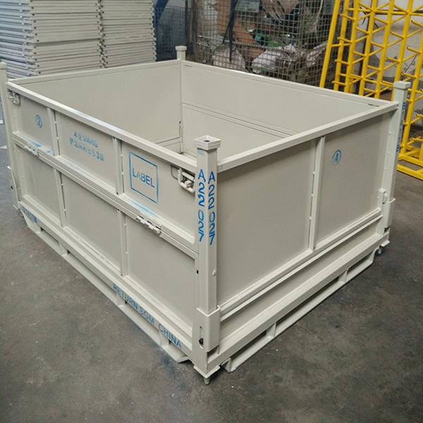 Metal turnover box
