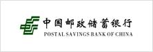 中国郵便貯金銀行
